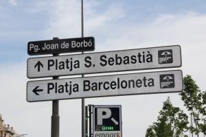 Espana y Portugal verano 2015 276